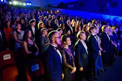 Журнал «Кинорепортер» вручил премию «Событие года»