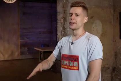 Дудь объяснился за интервью со звездой «Полицейского с Рублевки»