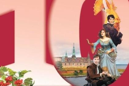 Камбербэтч попал на обложку украинского учебника