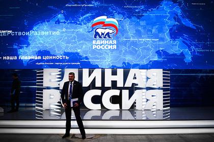 «Единая Россия» приняла заповеди для общения с народом