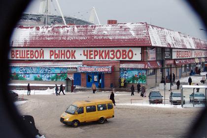 Полицейские годами отмазывали хозяев главного рынка России. И брали миллионы