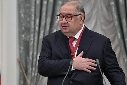 Суд постановил удалить информацию о связях олигарха Усманова с Шакро Молодым
