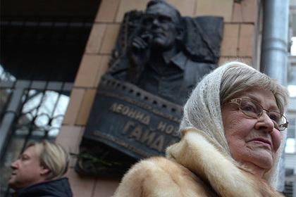 Вдова Гайдая прокомментировала заявление о его домогательствах к актрисе