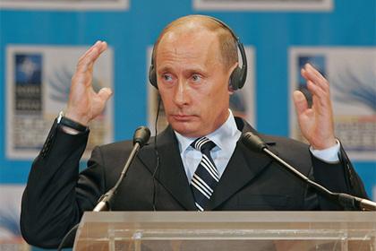 Литва приписала Путину слова про являющуюся «ошибкой истории» Украину