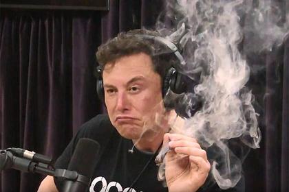 Маск открестился от употребления марихуаны в прямом эфире