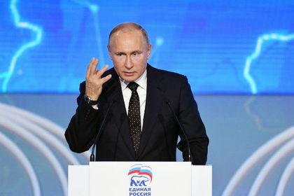 Путин рассказал о последствиях хамства чиновников