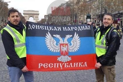 Флаг ДНР развернули во время протестов в Париже