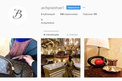 Хваставшийся одеждой от Gucci батюшка вернулся в Instagram