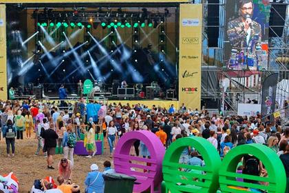 В Сочи пройдет фестиваль Live Fest