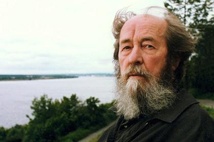 Девять кругов лагерного ада Александра Солженицына