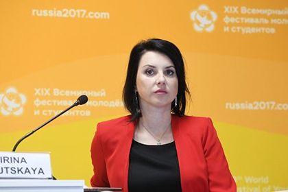 Слуцкая посоветовала обратиться к психологу затравившим ее фанатам Загитовой