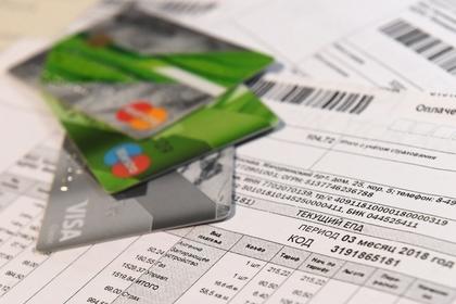 Определены регионы с самым большим числом должников по ЖКХ