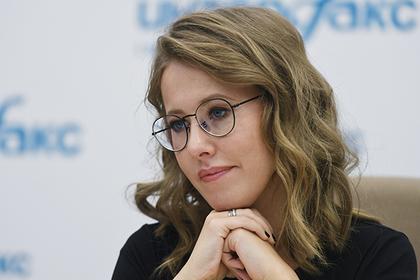 Ксения Собчак ушла с поста главного редактора журнала L'Officiel