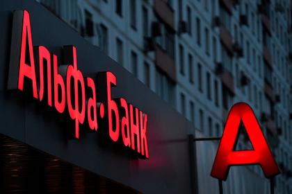 http://icdn.lenta.ru/images/2018/12/11/12/20181211125003956/pic_dcf2604336476ae3d34194d9068a99a9.jpg