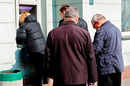 Зарплаты россиян увеличили