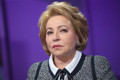 Отключение россиян от традиционного телевидения раскритиковали