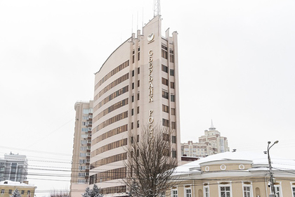http://icdn.lenta.ru/images/2018/12/11/17/20181211175519299/pic_03632aa94422c5d7fb729322d31c8709.jpg