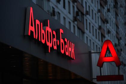 http://icdn.lenta.ru/images/2018/12/11/21/20181211210110152/pic_5725c2dee57be0382e9b13c9c64fed2f.jpg