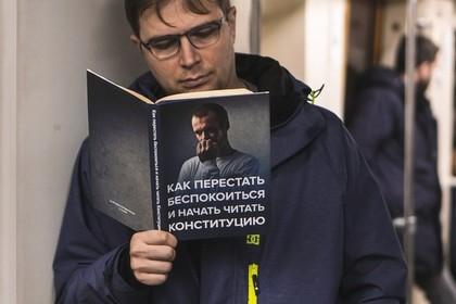 В московском метро провели флешмоб в честь юбилея Конституции