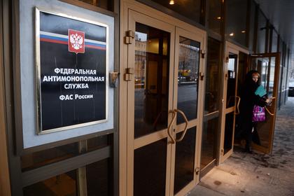 В ФАС провели обыски по делу о мошенничестве на два миллиона долларов