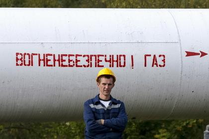 Цены на газ для Украины рекордно выросли