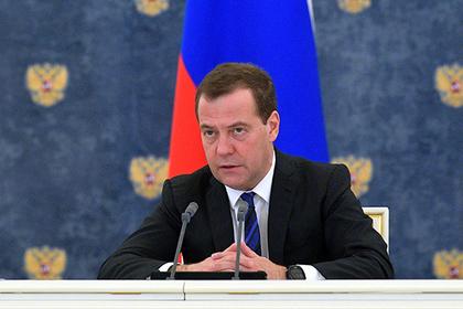 Медведев порассуждал об изменениях в Конституции