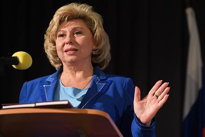 Москалькова рассказала школьникам о правах человека