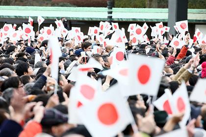 Япония нарекла 2018 год «катастрофой»
