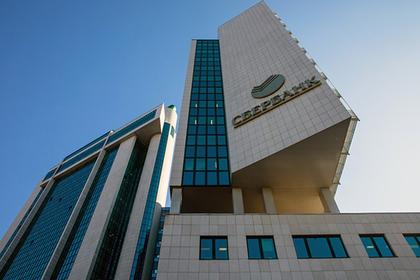 Сбербанк дал прогноз по курсу рубля