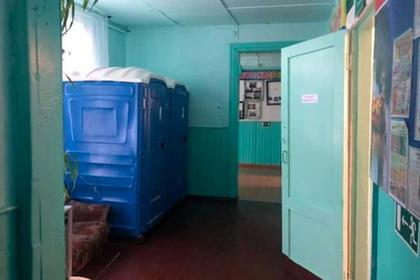 Выгнавшие детей в туалет на мороз чиновники придумали себе оправдание