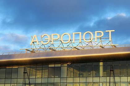 Пензенскому аэропорту захотели присвоить имя Виссариона Белинского