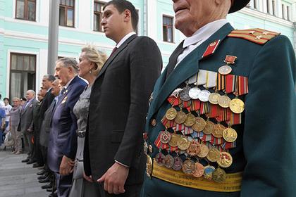 Путин поручил пересмотреть формат выплат ветеранам