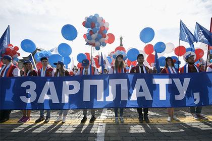 Большинству россиян подняли зарплаты