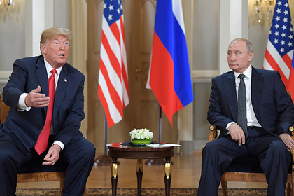 Назван способ восстановления отношений России и США