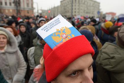 Россиянина задержали за чтение Конституции