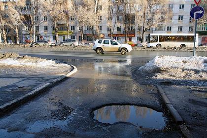Россиянка предложила лишить чиновника машины и приютить его в своей квартире