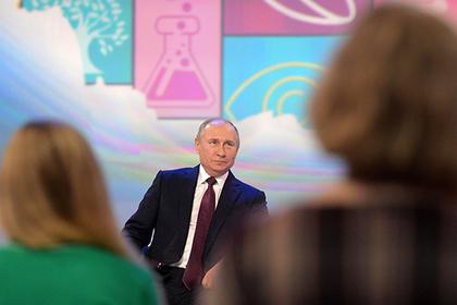 Путин призвал молодых россиян не ждать указаний сверху
