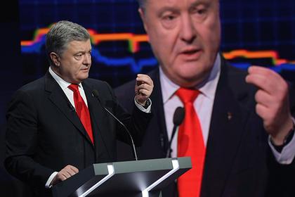 Порошенко перечислил страхи России