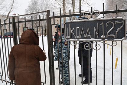 Напавшего на школу в Перми подростка попросили посадить на десять лет