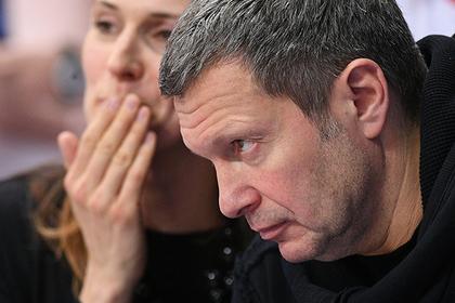 Соловьев взбесился из-за Бузовой и назвал ее мужиком