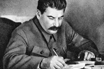 Телефонную книгу Сталина продали за три миллиона рублей