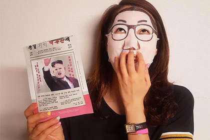 Маска «ядерная бомба» с лицом Ким Чен Ына всполошила корейцев