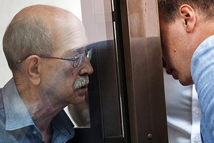 Обвиненного в госизмене ученого наказали за отказ доносить