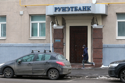 Украинцы остались без банка в Москве