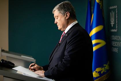 Порошенко обозначил следующий шаг противодействия России