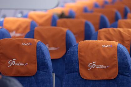 «Аэрофлот» расширил возможности своего мобильного приложения