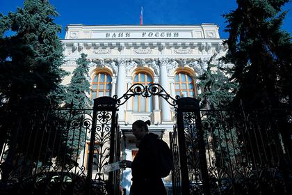 ЦБ решил повалить рубль