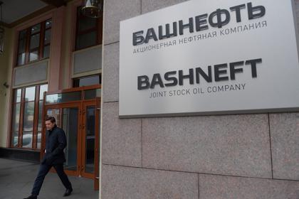 «Башнефть» успешно интегрировалась в состав «Роснефти»