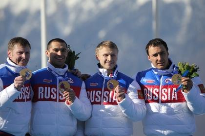 МОК потребовал вернуть медали трех олимпийских чемпионов из России