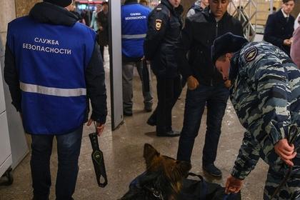 Пассажир московского метро заплатит 20 тысяч рублей за отказ от досмотра